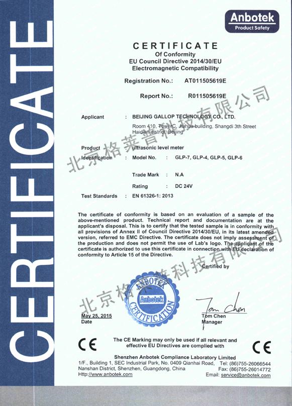 CE-超声波X.jpg
